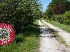 Au garcin, La Romieu (рядом с городом Castelnau-sur-l'Auvignon)