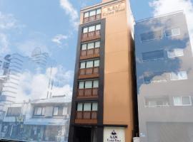Marutamachi Crystal Hotel