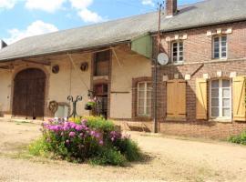 Le gite des Delavoix, Boeurs-en-Othe (рядом с городом Saint-Florentin)