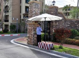 Weihai Sweetome Holiday Apartment Ailianwan Garden Yangfang, Rongcheng (Xunshan yakınında)