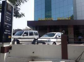 Hotel Rajdoot Royale Residency LLP, Ichalkaranji