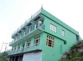 hill paradise, Дехрадун (рядом с городом Chakrāta)