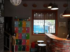 Wuzhen Kakaxi International Hostel, Tongxiang (Wuzhen yakınında)