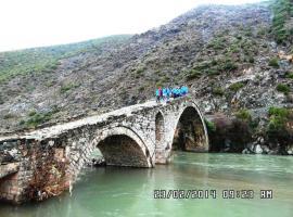 Qera ditore, Elbasan (Librazhd yakınında)