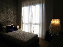 Almese Holidays Apartment, Almese (Rubiana yakınında)