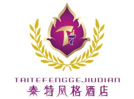Taite Style Hotel, Zhengzhou (Liulinzhen yakınında)