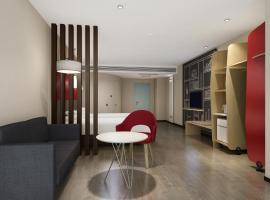 Ibis Hotel Qingdao High-Tech Shop