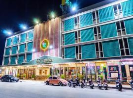 Siri Hotel