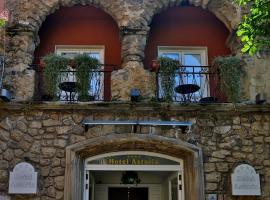 ホテル アストリア ソレント