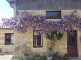 La Glycine de Musset, Pomerol (рядом с городом Saint-Denis-de-Pile)