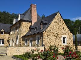 La Francoisiere, Loigné-sur-Mayenne (рядом с городом Ruillé-Froid-Fonds)