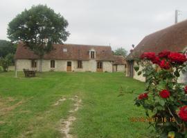 La maison du garde, Boissy-Maugis (рядом с городом Brochard)