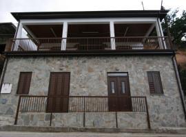 Felicos House, Moutoullas (Kalopanayiotis yakınında)