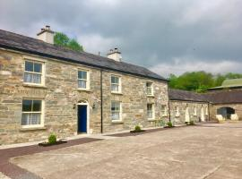 Home farm, Ballyvourney (рядом с городом Cloonkeen)