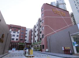 Tru-Home Hotel, Shanwei