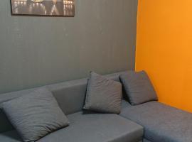 Апартаменты апельсин