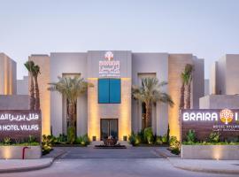 Braira Hettin Resort & Villas