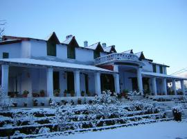 Holmfarm Heritage, Chaubattia