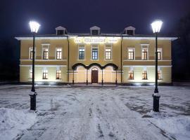 Rozhdestvensky Hotel, Rostov