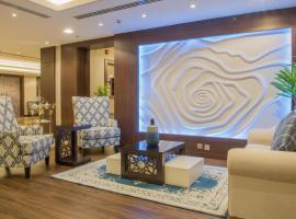 Normina Hotel Suites, Dammam