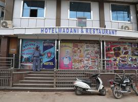 Hotel Madani, Bikaner (рядом с городом Gajner)