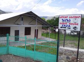 Guest House Zaza, T'mogvi (рядом с городом Вардзиа)