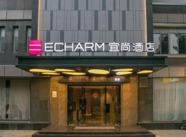Echarm Hotel Guangzhou Zhongshan 8th Road Subway Station Branch