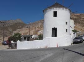 The Windmill Serifos, Serifos Chora (рядом с городом Panayía)
