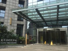 Ningbo Man Ju Private Apartment Hotel, Ningbo (Longtou'ao yakınında)