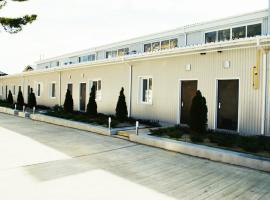 Mini-Otel' Aeroport
