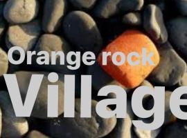 Orange Rock Village - Off Grid Community, Golden Valley, AZ (Near Yucca)