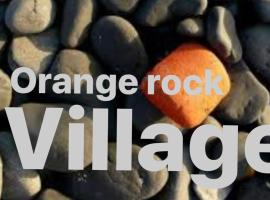 Orange Rock Village - Off Grid Community