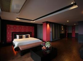 Bangkok Inter Place
