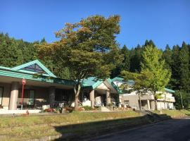 Green Park Mori no Izumi, Kawaratai (Kawajiri yakınında)