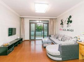 Apartment in Shanghai 4821, Şanghay (Jichangzhen yakınında)