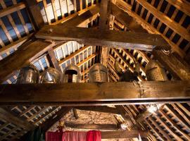 Authentic Knight's Templar Chamber at Chateau Le Mur, Carentoir (рядом с городом Ézel)