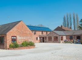 Highfield Farm, Great Driffield (рядом с городом Bainton)