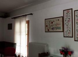 Guesthouse Drakia - Pelion, Drakeia (рядом с городом Agios Lavredios)