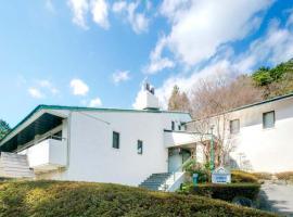 Sundance Resort Hakone Miyagino