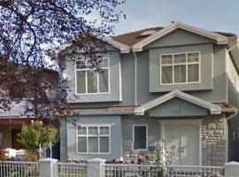 Cozy Vancouver Guest House