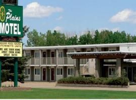Plains Motel, Brooks (Tilley yakınında)