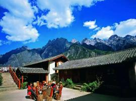 Tiger Leaping Gorge Horse and Tea Hostel