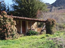 Finca La Sierra, Берсокана (рядом с городом Логросан)