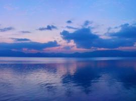 Xian Lake Impression, Chengjiang (Qinglong yakınında)