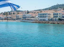 Klimis Hotel, Spetses