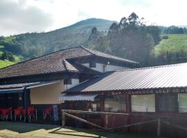 Albergue De Oneta, Онета (рядом с городом Villayón)