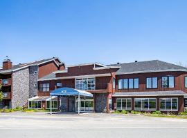 Hotel & Suites Lac-Brome, Lac-Brome