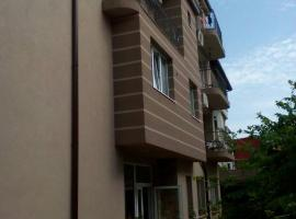 Fits Guest House