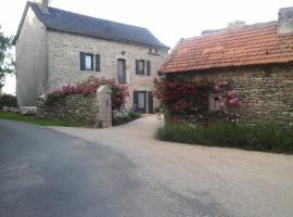 Maison du verdier, Savignac (рядом с городом La Capelle-Balaguier)
