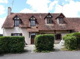 Gîte Les Brulis, Châtillon-sur-Loire (рядом с городом Pierrefitte-ès-bois)